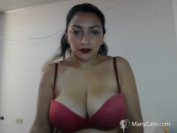 [01-07-21] shayrahotss record video with dildo from Chaturbate.com