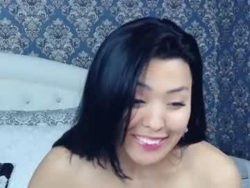 [30-10-20] aina__ record private XXX video from Chaturbate.com