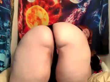 [27-05-21] legendssecret public webcam video
