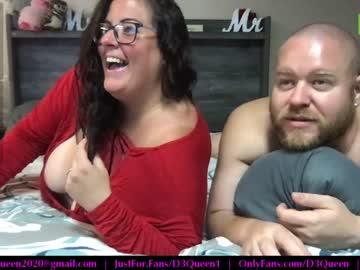 [28-07-20] d3queen record public webcam