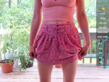 [01-07-20] sunny_delight record premium show video