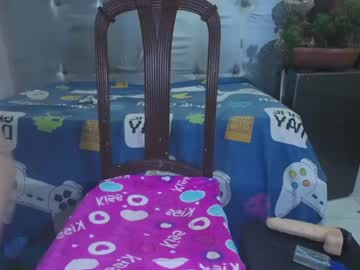 [18-02-20] sweet_cathot1 record cam video from Chaturbate