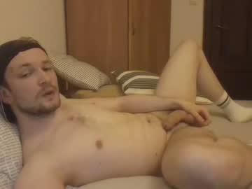 [23-01-21] gw91 private sex show