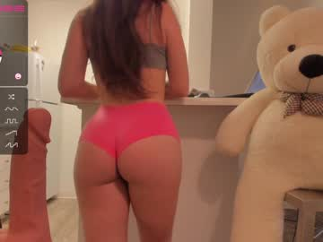 [01-08-20] 007movie private show from Chaturbate.com