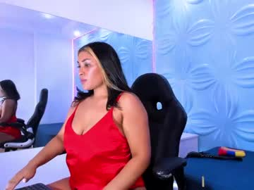 [24-01-21] salome_reyes_ record private from Chaturbate