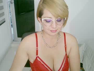 [24-06-21] sussy_crystal webcam video