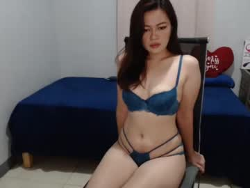 [01-06-20] 08_ivy private show video from Chaturbate