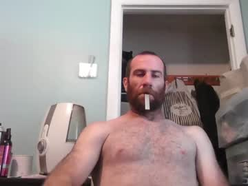 [07-08-21] eyecandyy420 chaturbate private record