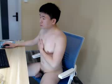 [18-04-20] hoho7619 record show with cum from Chaturbate