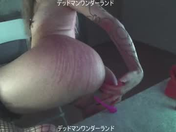 [03-04-21] coryhenryofficial private XXX show from Chaturbate.com