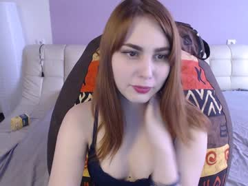 [20-02-20] 0nce_love record public show from Chaturbate.com