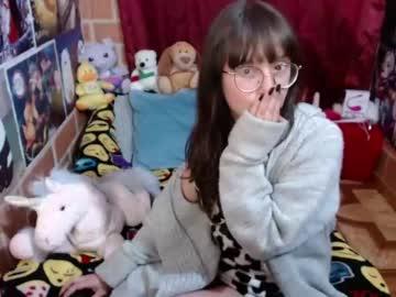 [22-03-21] ariiana_brown chaturbate dildo record