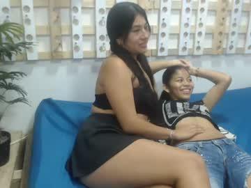[06-08-20] emilia_1212 public webcam from Chaturbate
