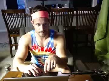 [10-08-20] wetsexbandit1 video with dildo from Chaturbate.com