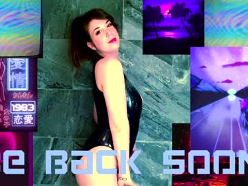 [25-09-21] tealchromatic record private XXX show from Chaturbate
