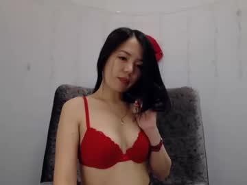 [25-02-20] sweetjina cam video