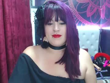 [03-06-20] kiiara_sex record video with dildo