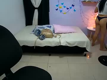[07-04-21] lucy_candy69 record premium show from Chaturbate