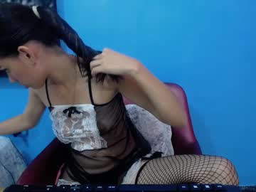 [11-03-20] katia_ash record video with toys