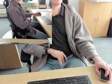 [08-03-21] redadare video from Chaturbate