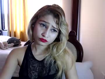 [22-08-21] beelceboo record private sex show from Chaturbate