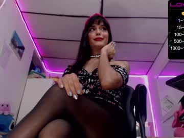 [18-09-21] 00goldendoll video with dildo from Chaturbate.com