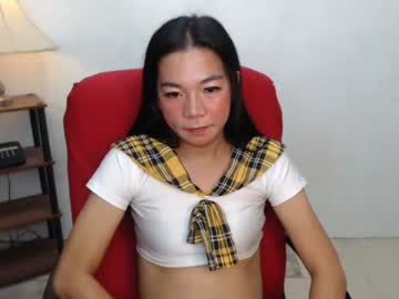 [23-05-21] minerva_goddess record show with toys from Chaturbate