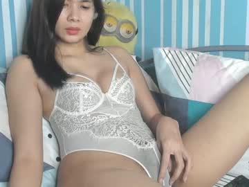 [13-06-20] bigsurprise4u record private sex show from Chaturbate.com