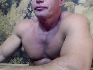 [16-09-21] spartacusdom record private XXX video from Chaturbate.com