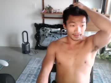 [13-07-21] 0kamisama chaturbate webcam record