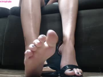 [07-07-21] miahale record video with dildo from Chaturbate