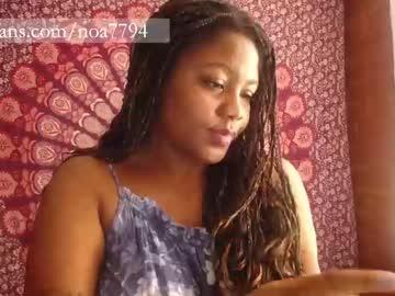 [27-07-20] noa7794 record private XXX show from Chaturbate
