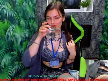 [24-06-20] mirael_coy record private webcam from Chaturbate.com