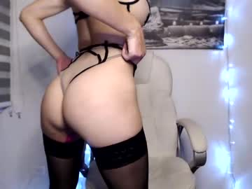 [05-02-21] ameliefox_ private show from Chaturbate