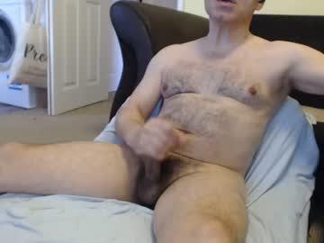 [22-03-21] b040973 record public webcam video