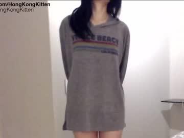 [16-11-20] hongkongkitten record cam video from Chaturbate