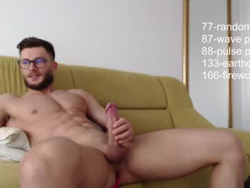 [20-06-21] getlust video with toys
