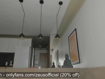 [23-10-20] zeus2103 record private show video