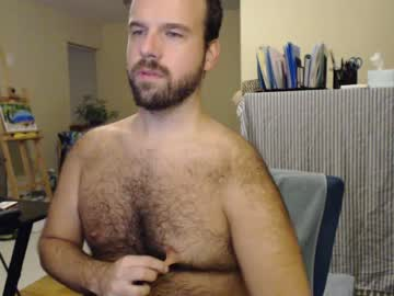 [12-09-20] seattlepitdeity private from Chaturbate