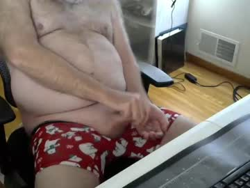 [26-12-20] lookin0014 record cam video