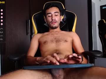 [24-12-20] bilyryan show with cum