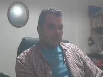 [24-11-20] nocomplex777 webcam video
