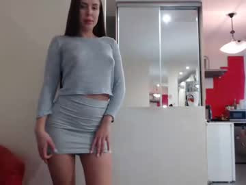 [25-12-20] maritime_lady record premium show from Chaturbate