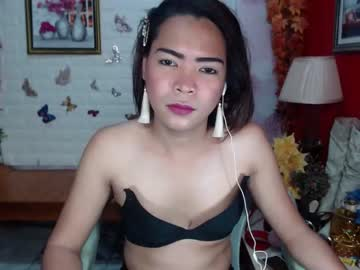 [22-01-20] mistresshotmiah chaturbate private XXX video