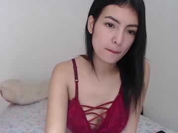 [26-01-21] kata018 cam video from Chaturbate