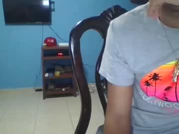 [02-06-21] ericbuck private sex video from Chaturbate.com