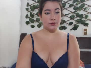 [08-10-20] ema_rose8 blowjob video