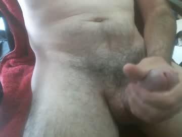 [07-03-21] hardozcocky record video with dildo