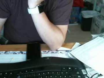 [06-07-20] davis0115 cam video