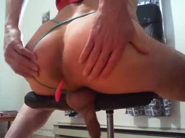 [07-05-20] hugecockmeat record private